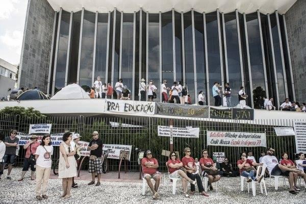 Levante apoia a greve do trabalhadores da educação no Paraná