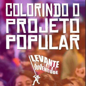 """A página """"Colorindo o Projeto Popular"""" divulga através do Facebook questões referentes a luta LGBT"""