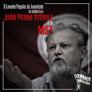 StВdile-MST