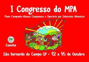 1 congresso mpa