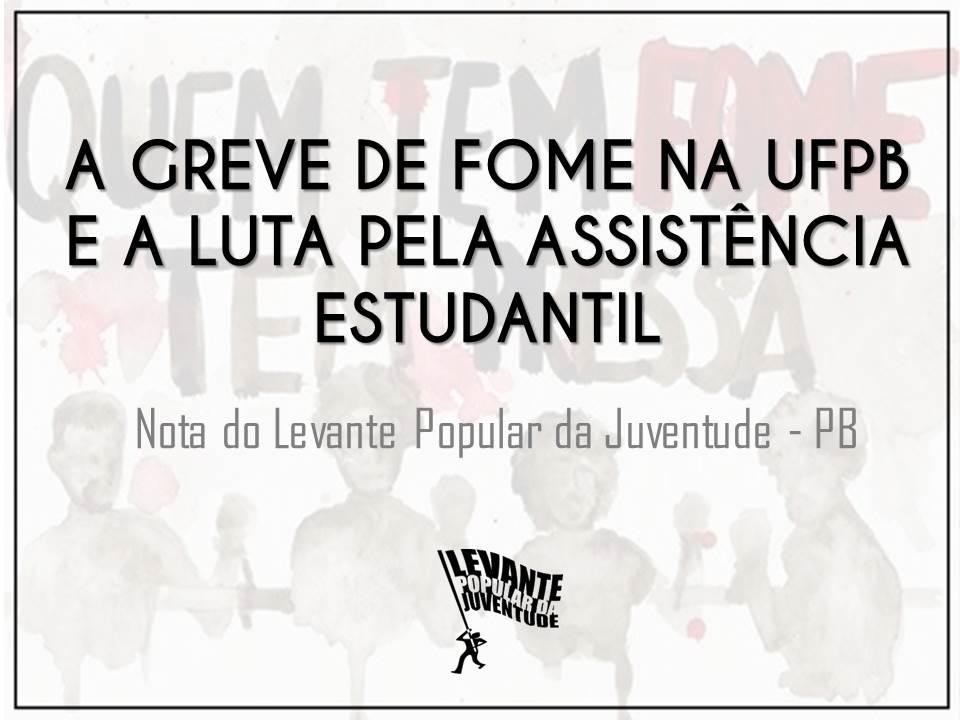 [Nota] A GREVE DE FOME NA UFPB E A LUTA PELA ASSISTÊNCIA ESTUDANTIL