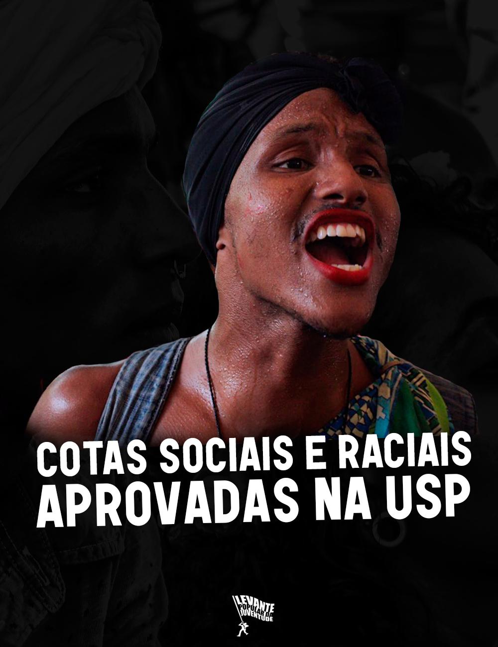 USP aprova Cotas Raciais