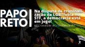 Na disputa de criminalização da LGBTfobia no STF a democracia está em jogo