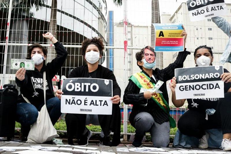 #PreventAssassina | Levante Popular da Juventude ESCRACHA A EMPRESA PREVENT SENIOR E O GOVERNO BOLSONARO